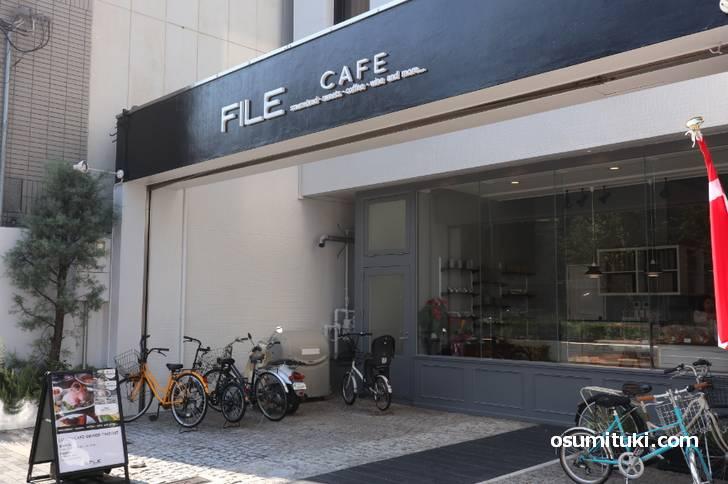 伊藤軒とインテリアショップのコラボ店舗が 北欧レストラン「伊藤軒/FILE」