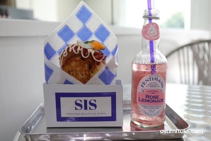 LITT UP .KYOTOが手掛けるカフェ「SIS」が今熊野でオープン