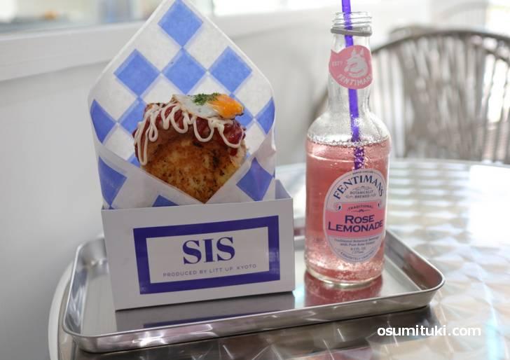 ポケットチーズトーストとローズレモネード(SIS produced by LITT UP .KYOTO)