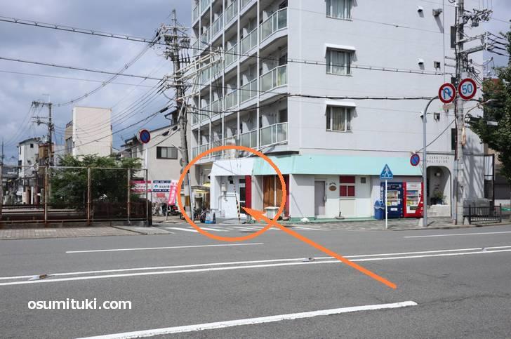 今熊野バス停から見るとこんな感じ