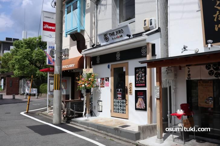 中野屋 THE JIRO 立命館衣笠店(2019年9月4日新店オープン)