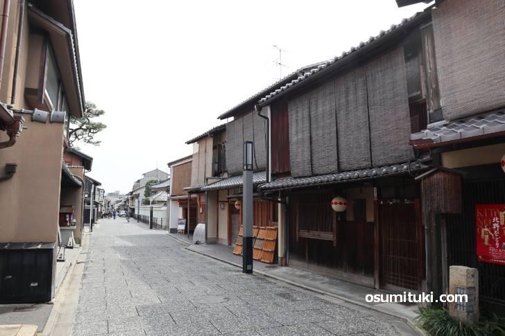 京都の上七軒、これなんて読む?