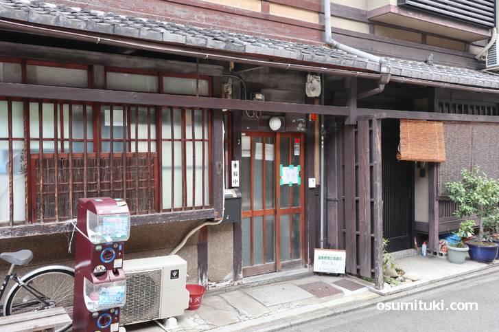 唐松 京都・天使突抜店というのがありました
