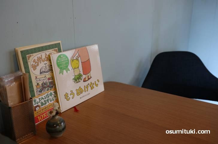 2名テーブルには絵本が置いてありました