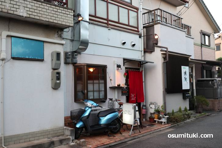 タイム・テリア(京都・太秦)は道が入り組んだ太秦安井の住宅街奥にあります