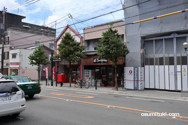 2019年8月5日オープン ボナペティ 千本中立売店