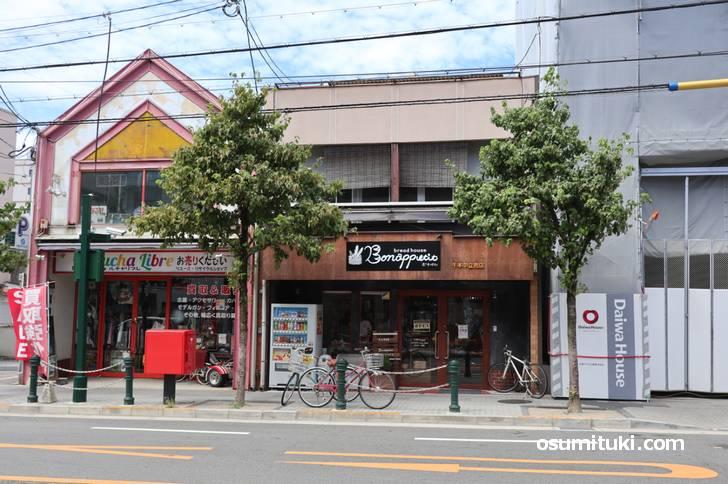 ボナペティ 千本中立売店