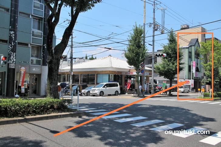 銀座に志かわ京都北白川店は餃子の王将のすぐ北側での開業