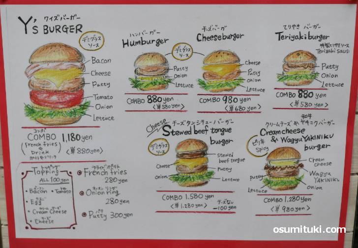 ハンバーガー専門店です