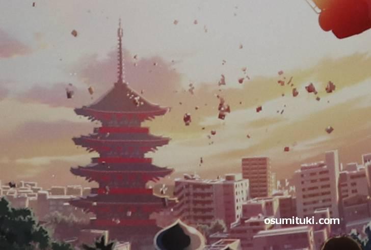 「赤い五重塔」は京都に実在する