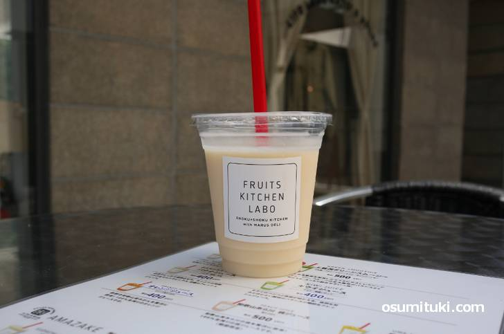 FRUITS KITCHEN LABO で飲んだ甘酒スムージー(オレンジ)