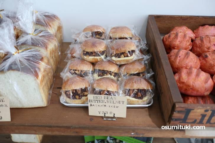 パン新店「Kurs(クルス)」さんが二条小川でオープン