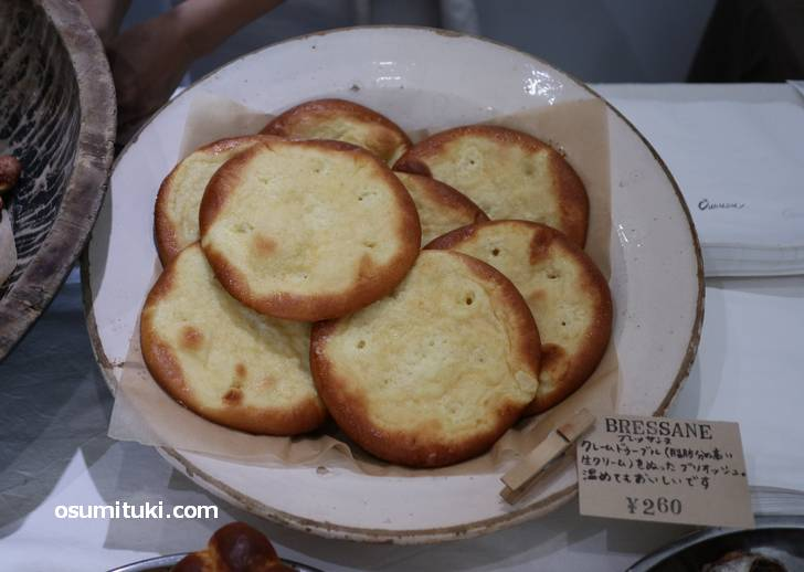 柔らかめのパンはブリオッシュがありました