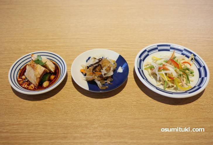 小鉢は3種類