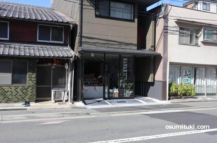 パン新店「KANA-KIYO」外観写真