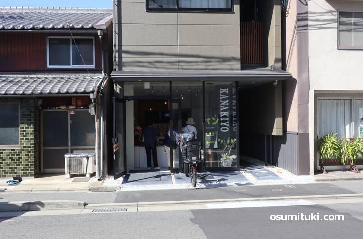 「ベーカリーミキ」さんのブランド「KANA-KIYO」の実店鋪1号店
