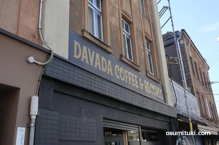 DAVADA COFFEE&RECORDS(看板写真、2019年9月19日撮影)