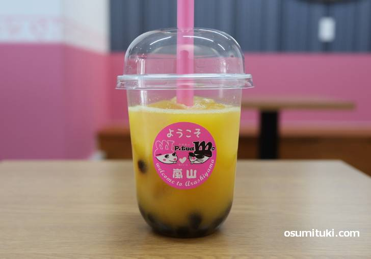JR嵯峨嵐山駅前にタピオカドリンク店が新店オープンです