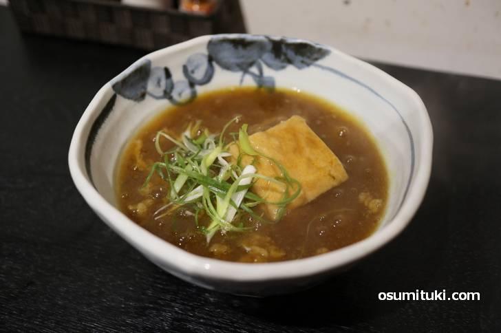 京都には豆腐屋さんで食べるカレーうどん屋さんがある