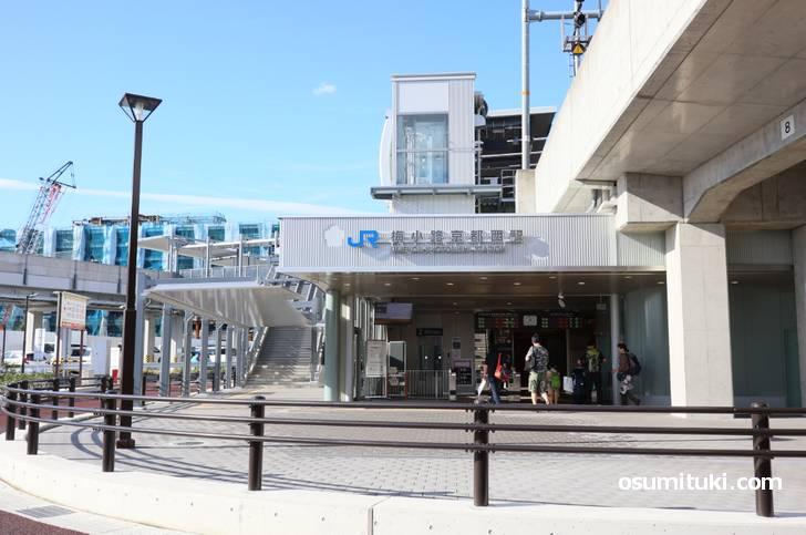 新駅「JR梅小路京都西駅」から徒歩3分ほどです