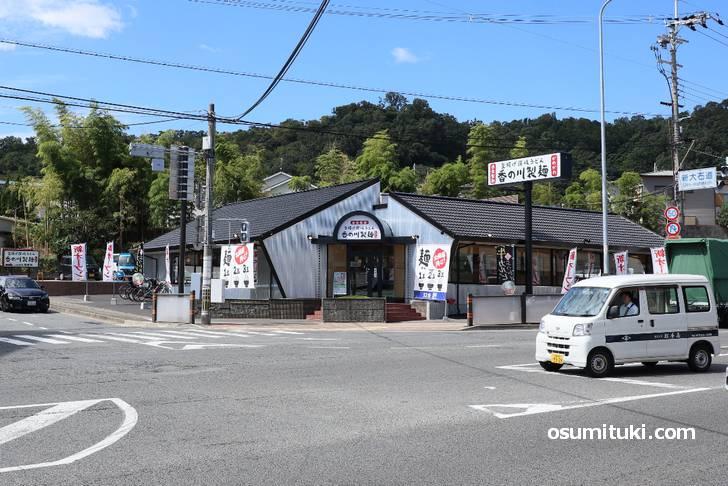 香の川製麺 山科店(外観写真)