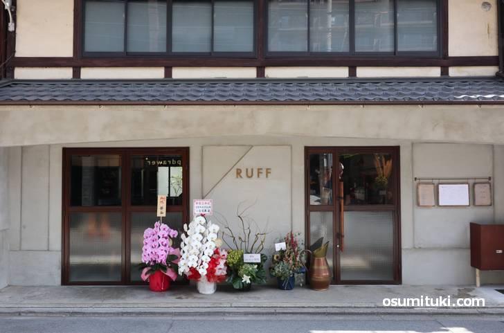 2019年9月25日オープン RUFF