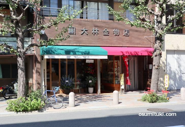 寺町コロンボ(店舗外観写真)