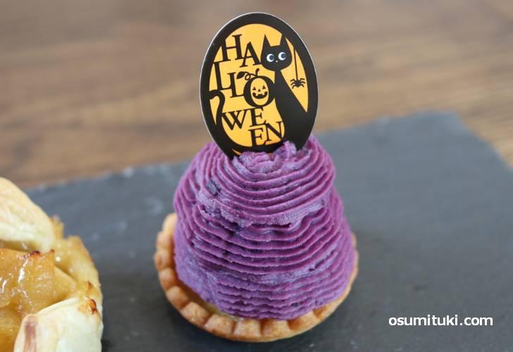 紫いものモンブランタルトが美味しい