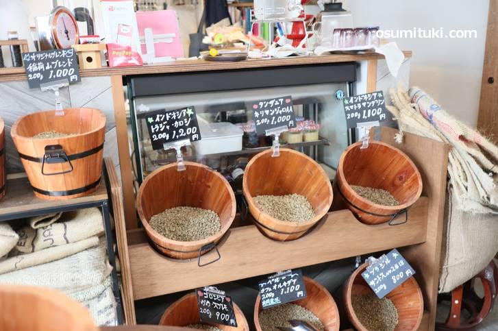 生豆をその場で焙煎した珈琲豆販売もしています