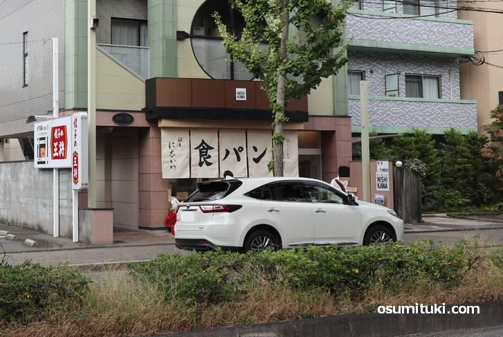 銀座に志かわ京都北白川店(店舗外観写真)