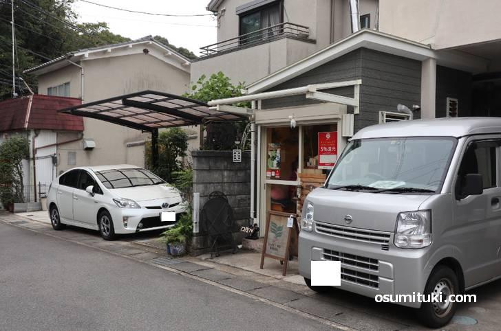 珈琲処ぼんは寺田の住宅街の一角にあります