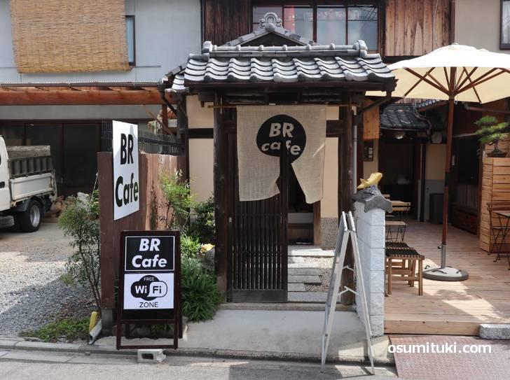 BR CAFE(店舗外観写真)