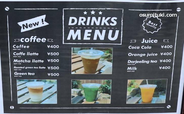 コーヒーは400円から、店頭のテラス席も利用可能
