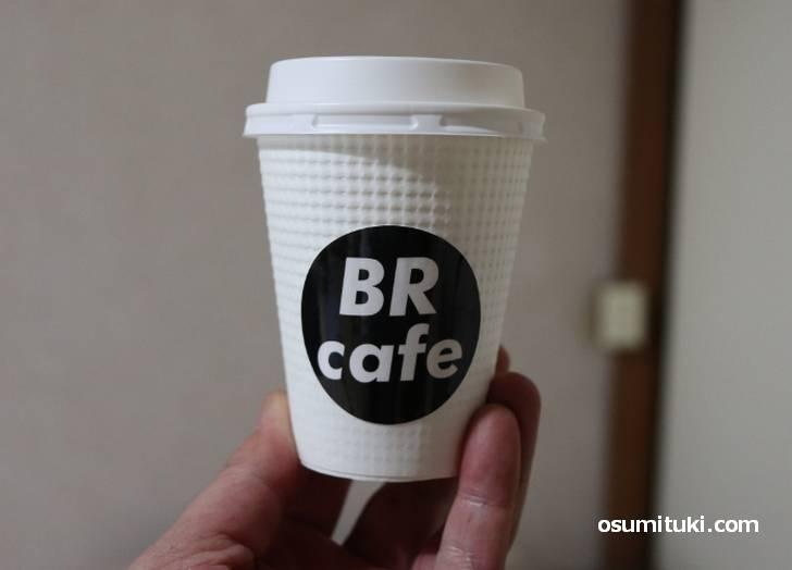 和室でコーヒーを飲んでひと休み