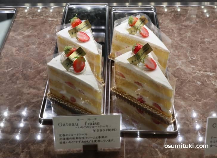 ガトーフレーズ(いちごのショートケーキ)590円