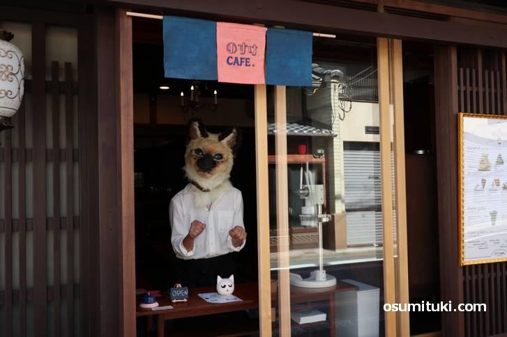 2019年10月5日オープン のすけカフェ
