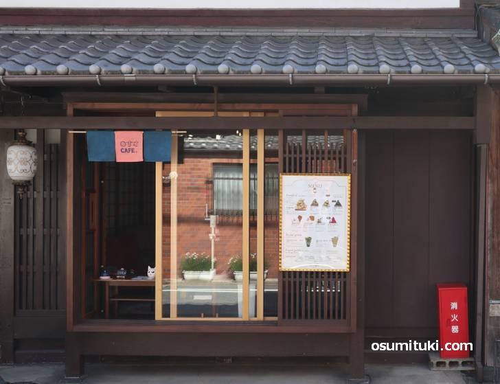 のすけカフェ(五条高倉上ル)