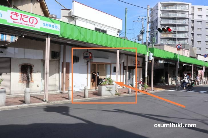 上七軒から北野商店街へ下がって信号左側です(musubi kyoto)