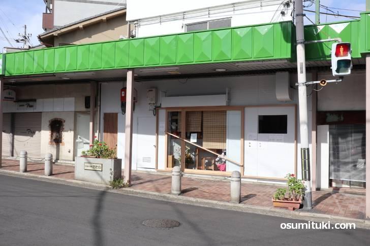おでんと天ぷらとお酒 musubi kyoto(店舗外観写真)