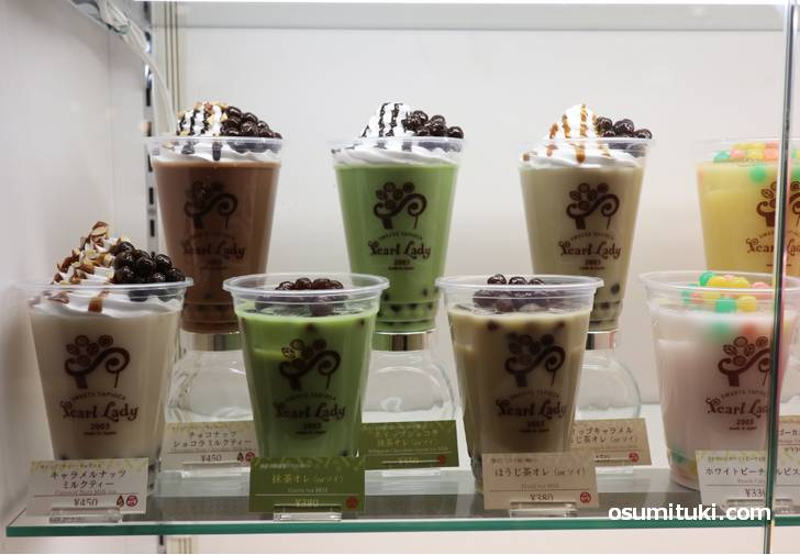 最安値は290円から、抹茶オレでも380円という地元価格でタピオカを提供
