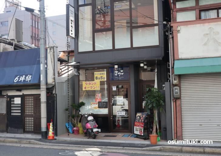 京うどん はなこ 京都駅前店(店舗外観写真)