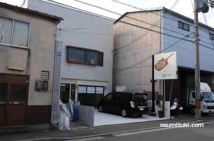 石窯バル 6peace (店舗外観写真)