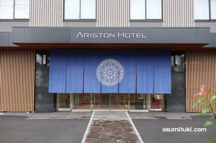 アリストンホテルの朝食バイキングが『ちゃちゃ入れマンデー』で紹介
