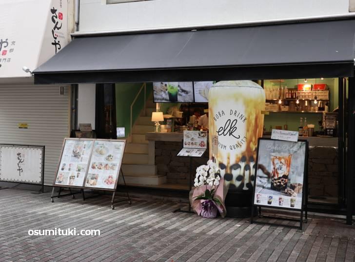 elk 京都河原町店