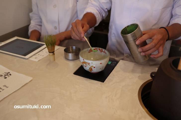器を選んで「濃茶」を点てます(八十八良葉舎)