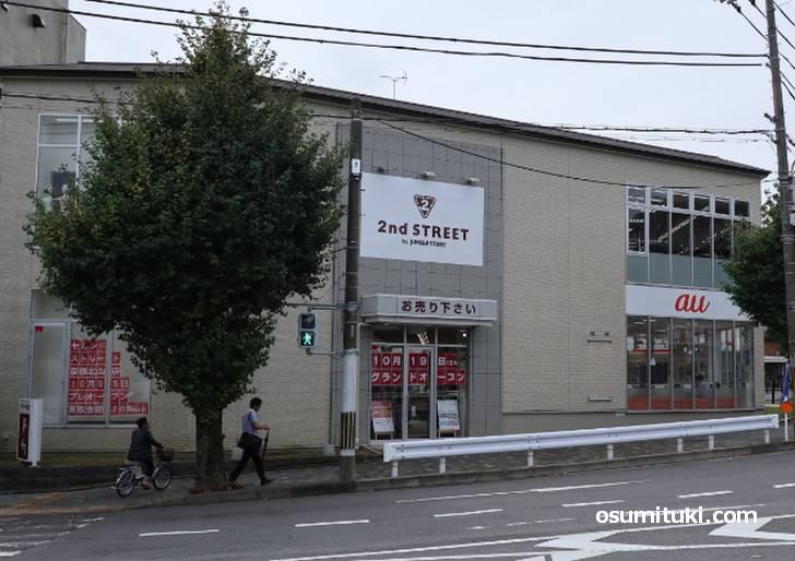 2nd STREET 京都北山店(店舗外観写真)