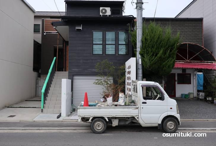 仁修樓(にんしゅうろう)工事中店舗外観