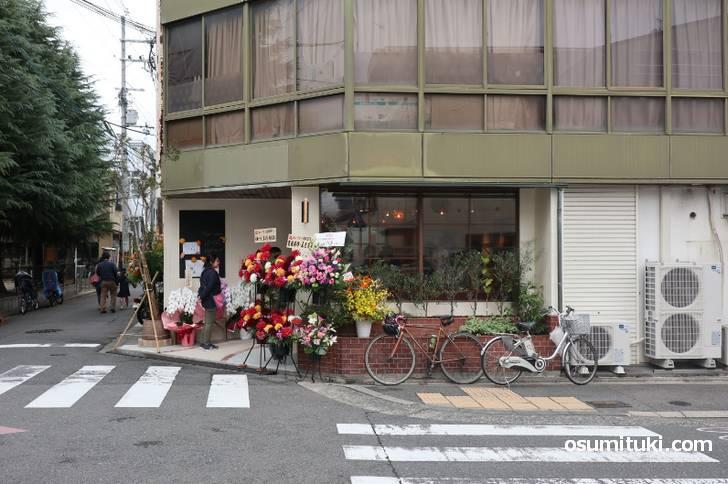 アカネBAKERY(10月13日オープン時の店舗外観写真)