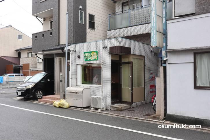 京都初!バナナジュース専門店 BNN(店舗外観写真)