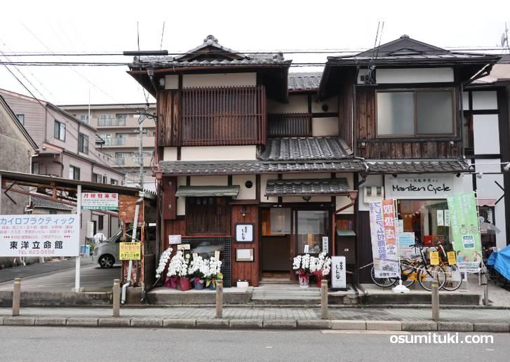 料理屋しん谷(店舗外観写真)